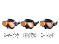 APOLLO(アポロ) バイオメタルマスク PREMIUM(プレミアム) type-D ブラックフランジ
