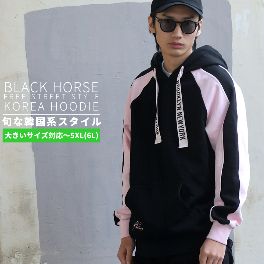 BLACK HORSE ブラックホース スウェット パーカー メンズ 大きいサイズ テープデザイン ストリート系 hiphop ヒップホップ 韓国 オルチャン ファッション 通販 BHPT021