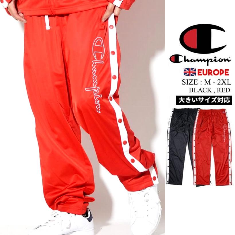 Champion チャンピオン ジャージ ロングパンツ メンズ 大きいサイズ サイドライン ボタン ストリート系 ヒップホップ ファッション 213047 服 通販