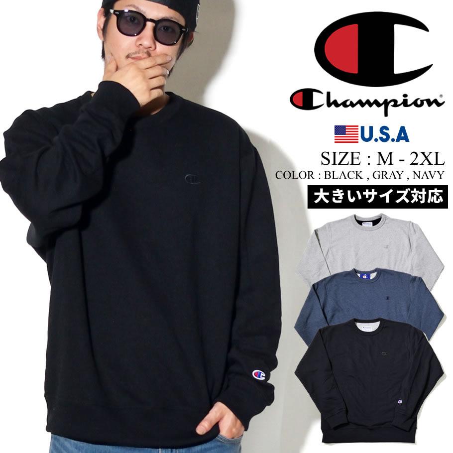 Champion チャンピオン スウェット トレーナー メンズ 大きいサイズ ロゴ S0888 服 通販