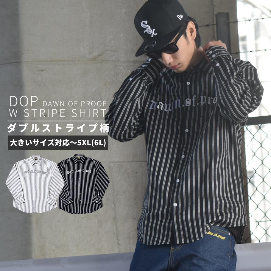 DOP ディーオーピー 長袖 ダブルストライプシャツ メンズ 大きいサイズ b系 hiphop ヒップホップ ファッション 通販 DPOT012
