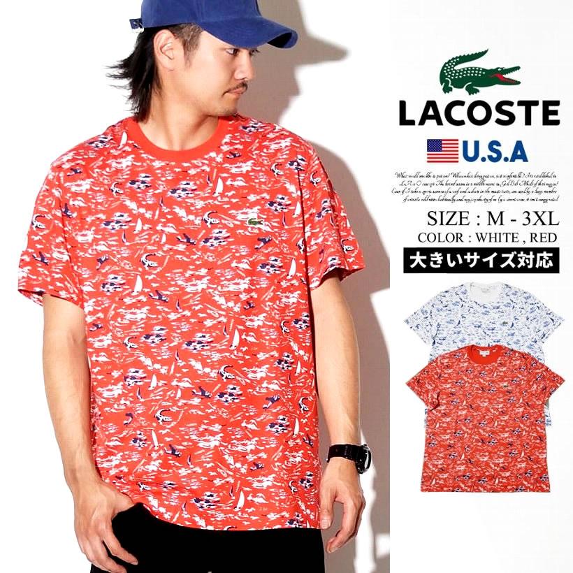 Lacoste ラコステ Tシャツ メンズ 半袖 大きいサイズ 総柄 ストリート系 カジュアル ファッション TH4328 服 通販