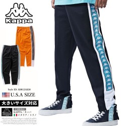 kappa カッパ トラックパンツ メンズ ジャージ サイドライン ロゴ ストリート系 ヒップホップ ファッション 服 通販 K0812AK50 KPDT007