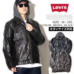 LEVI'S リーバイス レザージャケット メンズ 大きいサイズ フード付き アウター ジャンパー LM6RU027 服 通販