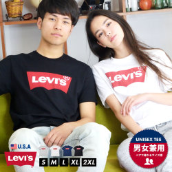 LEVI'S リーバイス Tシャツ メンズ ロゴ ストリート系 カジュアル ファッション GRAPHIC SET-IN NECK 17783 服 通販