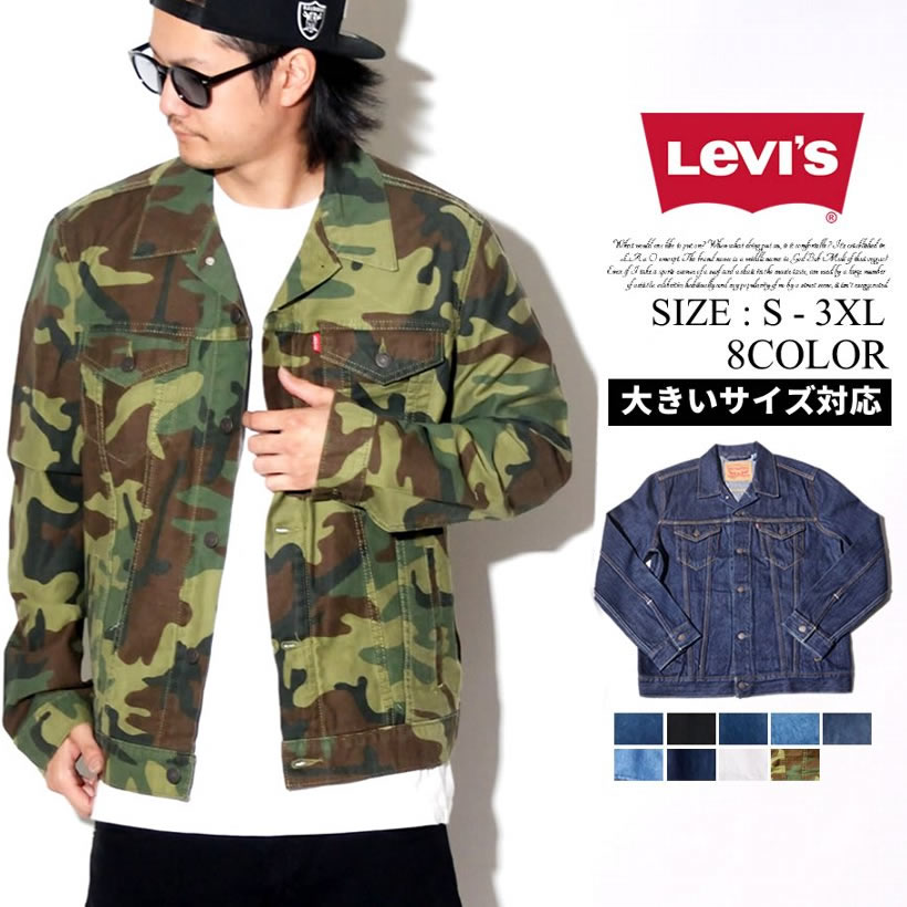 LEVI'S (リーバイス) デニムジャケット 72334-0134 LSJT001