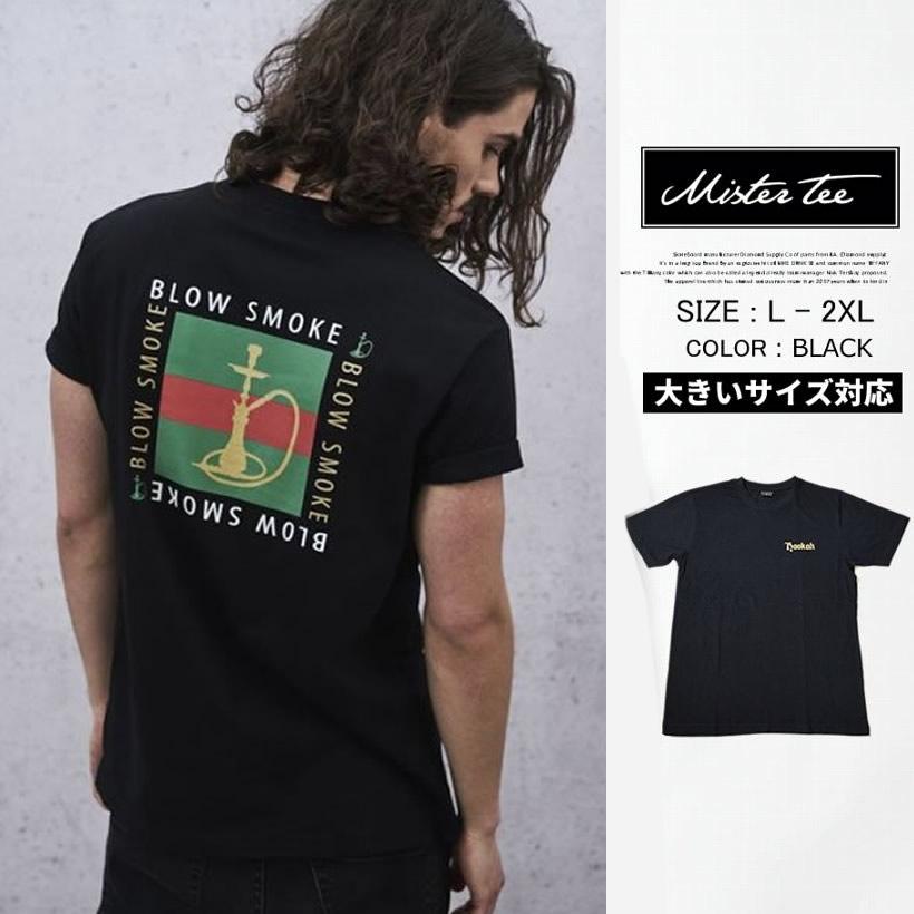 MISTER TEE ミスターティー 半袖Tシャツ メンズ 大きいサイズ Smoke Hookah Tee MT629 b系 ヒップホップ ファッション MTTT014