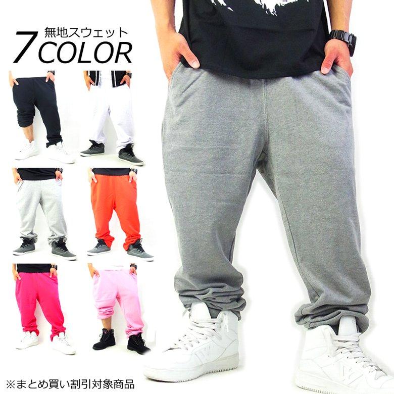 スウェットパンツ メンズ 無地 ダンス B系ファッション スエットパンツ muji