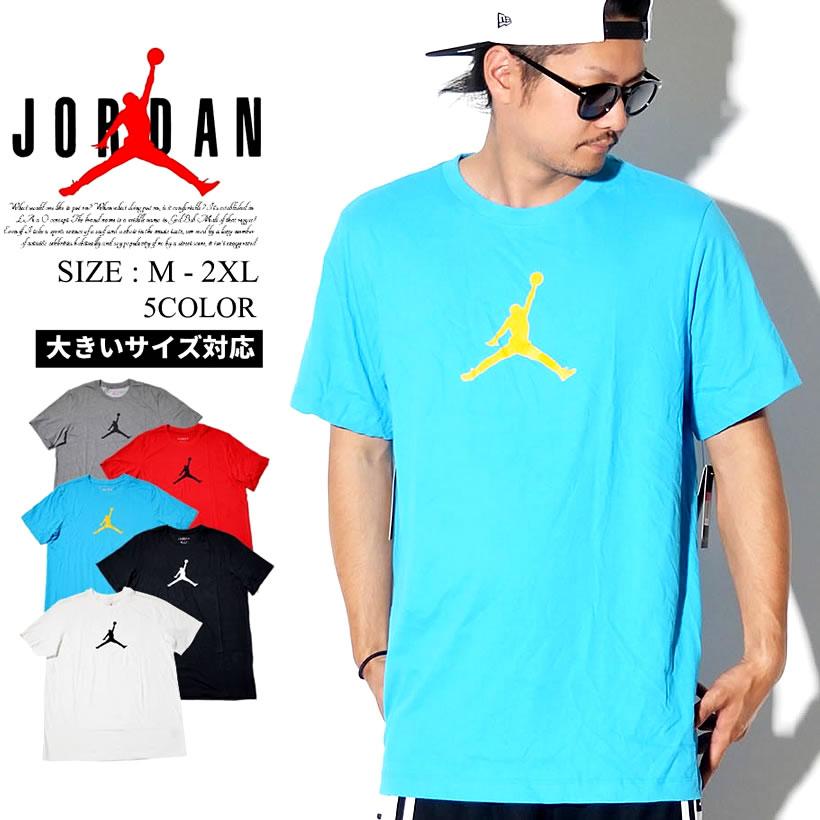 AIR JORDAN エア ジョーダン 半袖 Tシャツ メンズ 大きいサイズ ロゴ ストリート系 スポーツ ヒップホップ ファッション AV1167 NIKE ナイキ 服 通販