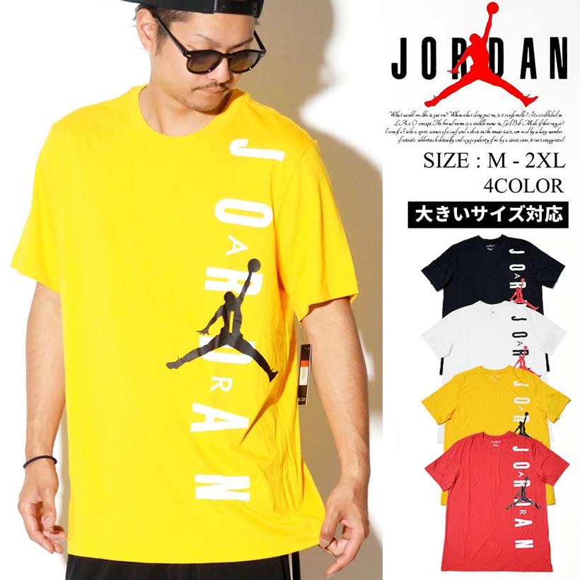 AIR JORDAN エア ジョーダン Tシャツ メンズ 大きいサイズ 半袖 バスケット ロゴ ストリート系 スポーツ ヒップホップ ファッション BV0086 NIKE ナイキ 服 通販
