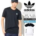 adidas アディダス tシャツ 半袖tシャツ Clima 2.0 Tee S93240 ADTT023