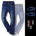 ジーンズ メンズ 人気 B系 ジーンズ セルビッチ ストリート系 agd016 b系 ストリート系 ファッション 服 通販 激安 セール SALE
