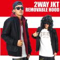 ジャケット メンズ PUレザー フェイクファーフード ヒップホップ B系 ストリート系 ファッション agj023