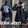 BLACK HORSE ブラックホース バイカージャケット メンズ 大きいサイズ デニム PUレザー ストリート系 hiphop ヒップホップ ファッション BHJT032