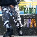 DOP ディーオーピー 迷彩 カーゴパンツ メンズ 大きいサイズ カモフラ ミリタリー ストリート系 ヒップホップ ファッション 服 通販 DPDT103