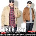 DOP ディーオーピー スエードジャケット メンズ 大きいサイズ ストリート系 hiphop ヒップホップ ファッション DPJT066