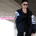 DOP ディーオーピー ナイロン グラウンドジャケット メンズ 大きいサイズ hiphop ヒップホップ スポーツMIX ファッション 通販 DPJT075