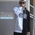 DOP ディーオーピー スウェット パーカー メンズ 大きいサイズ バイカラ— b系 hiphop ホップホップ ファッション 通販 NUDER BOSS DPPT030
