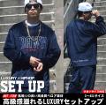 DOP ディーオーピー ベロア セットアップ メンズ 大きいサイズ トレーナー パンツ 上下 ラグジュリー b系 hiphop ヒップホップ ファッション 通販 DPST113