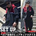 DOP ディーオーピー ベロアセットアップ メンズ 大きいサイズ 上下 スポーツMIX b系 hiphop ヒップホップ ファッション DPST114
