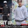DOP ディーオーピー スウェット セットアップ メンズ 大きいサイズ トレーナー リブデザイン b系 hiphop ヒップホップ ファッション DPST126
