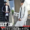DOP ディーオーピー ジャージセットアップ メンズ 大きいサイズ フード付き サイドライン b系 hiphop ヒップホップ ファッション DPST130