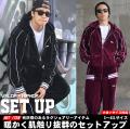 DOP ディーオーピー ベロア セットアップ メンズ 大きいサイズ b系 ストリート系 hiphop ヒップホップ ファッション 通販 DPST131