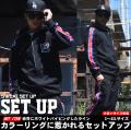 DOP ディーオーピー セットアップ メンズ 大きいサイズ サイドライン b系 hiphop ヒップホップ ファッション 通販 DPST132