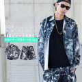 DOP ディーオーピー パームツリー柄 セットアップ メンズ 大きいサイズ 長袖シャツ ハーフパンツ 上下セット ストリート系 hiphop ヒップホップ ファッション 通販 DPST140