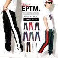 EPTM エピトミ トラックパンツ メンズ  17EP-SP7712 EPDT001 b系 ストリート系 ファッション 服 通販 激安 セール SALE
