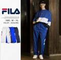 FILA フィラ ナイロン ロングパンツ メンズ ジャージ b系 hiphop ヒップホップ ストリート ファッション 通販 FM9191 FLDT002