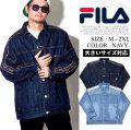 FILA フィラ デニムジャケット メンズ サイドライン ヒップホップ ストリート ファッション 服 通販 FM9422 FLJT008