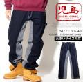 児島ジーンズ KOJIMA GENES モンキー コンボ ペインター パンツ デニムパンツ メンズ 大きいサイズ ストリート アメカジ 通販 RNB-1081 KGDT079