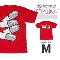 MISHKA (ミシカ) 半袖Tシャツ メンズ BAD FOR HEALTH TEE (HO151108) MATT104 b系 ストリート系 ファッション 服 通販 激安 セール SALE