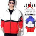 AIR JORDAN エア ジョーダン ウィンドブレーカー ジャケット メンズ 大きいサイズ ロゴ 23 スポーツ ストリート系 ヒップホップ ファッション AQ2683 NIKE ナイキ 服 通販