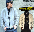pellecyma【ペレシーマ】リフレクターJKT(超反射素材)STYLE:0702カラー:グレーpej020-005【HIPHOP/B系ブランド】