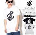 ROCAWEAR ロカウェア 半袖Tシャツ メンズ 大きいサイズ hiphop ヒップホップ b系 ファッション 通販 RWTS009 RWTT398