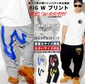 スウェットパンツ メンズ レディース 5カラー B系 スウェット B系ファッション メンズ ストリート系 wrs237