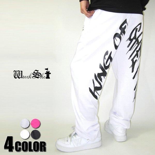 WRECK SHOT/レックショット/スウェットパンツ/B系/ヒップホップ/ストリート/メンズファッション/wrs209