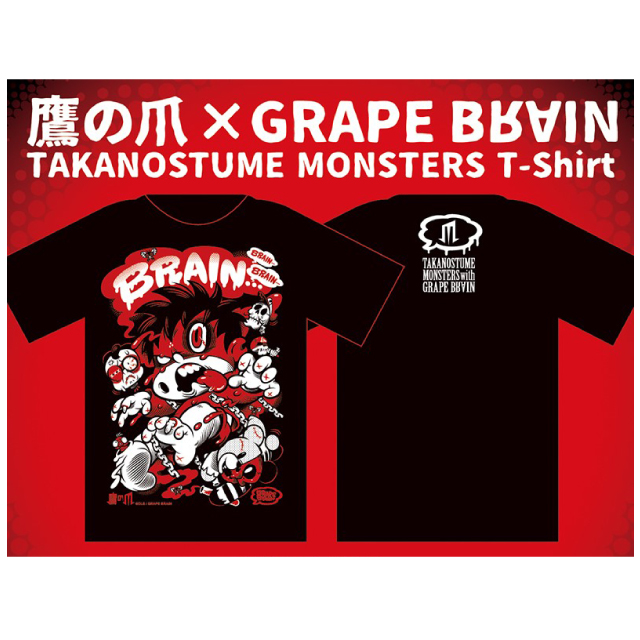 鷹の爪×GRAPE BRAIN MONSTERS Tシャツ