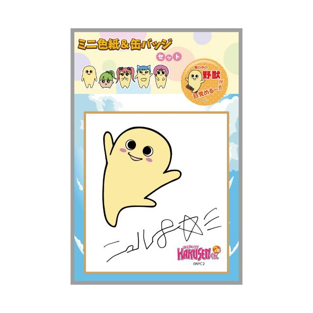 KAKUSENくん にゅるズ 色紙&缶バッジセット 01 ニュルオ