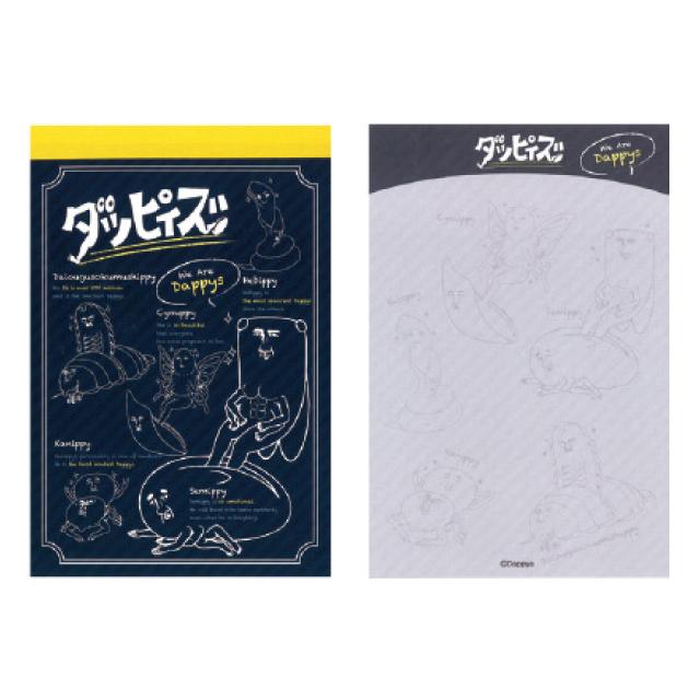 ダッピィズ クロスメモ帳 サイエンス