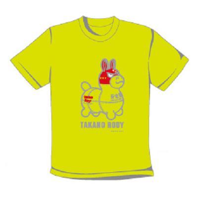 鷹の爪 タカノロディTシャツ(ロゴ) (ライムグリーン)