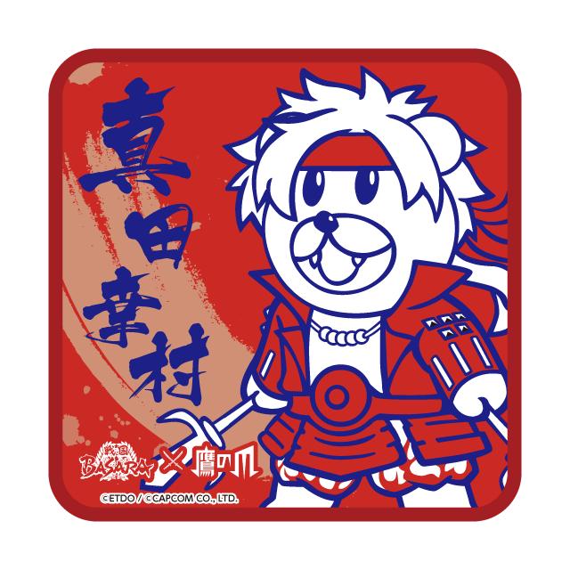 戦国BASARA×鷹の爪 ハンドタオル 博士/真田