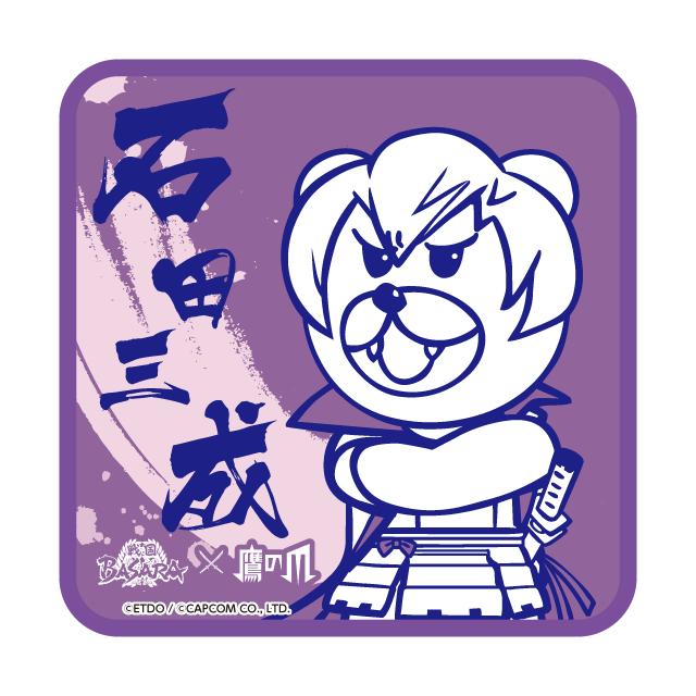 戦国BASARA×鷹の爪 ハンドタオル 博士/石田