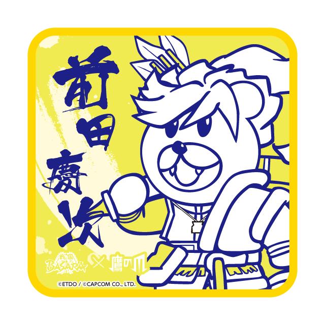 戦国BASARA×鷹の爪 ハンドタオル 博士/前田