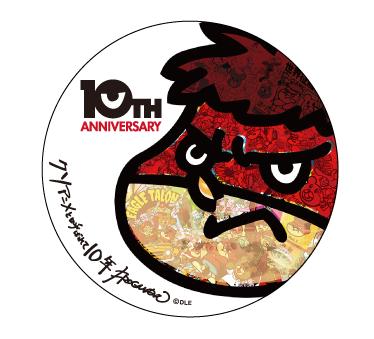 鷹の爪 10周年記念ステッカー