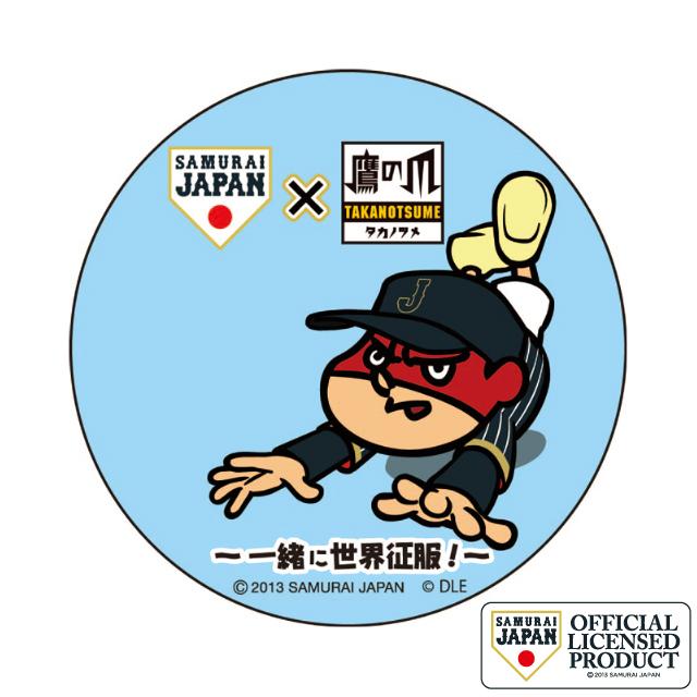 侍ジャパン×鷹の爪 缶バッチ/吉田君スライディング