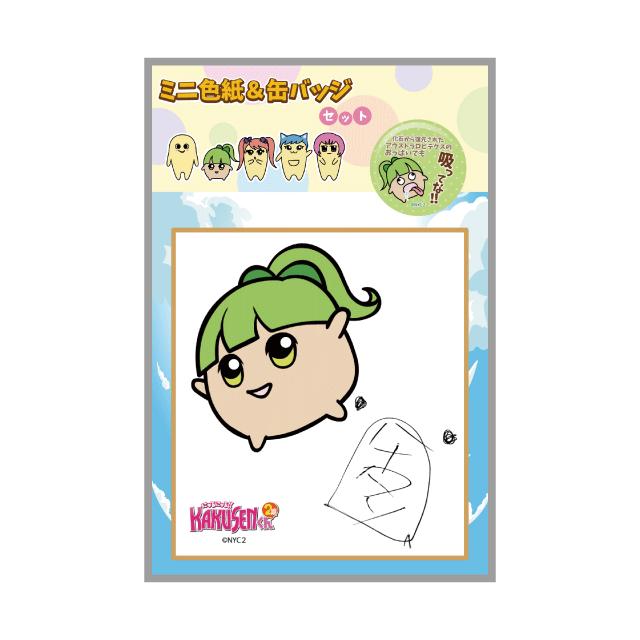 KAKUSENくん にゅるズ 色紙&缶バッジセット 02 ハナタソ