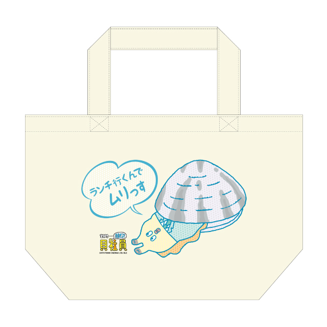 「朝だよ!貝社員」 アサリ ランチトートバッグ